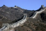 About Traveling to The Great Wall of China