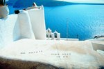 Tourist Visa for Greece