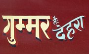 How to Learn Sanskrit Through Hindi