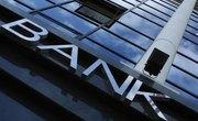 Difference Between Bank Guarantee & Bank Bond