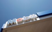 How to Apply for an Exxon Mobil Scholarship
