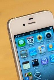 Todos los iPhones tienen capacidades de reinicio y de restablecimiento.