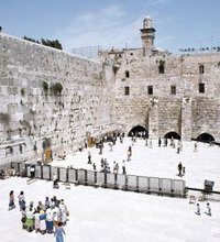 Israel is a melting pot of cultures and religions and home to important sites from Judaism, Islam and Christianity, including the Western Wall and ...