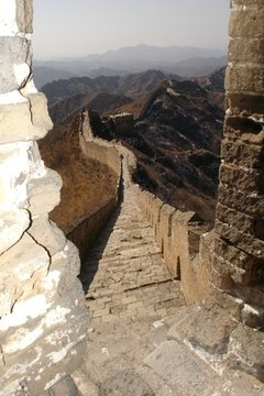 The Great Wall of China is a major geographical landmark.
