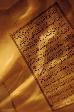 Depicted here is a page from the Quran, the holy book of Islam.