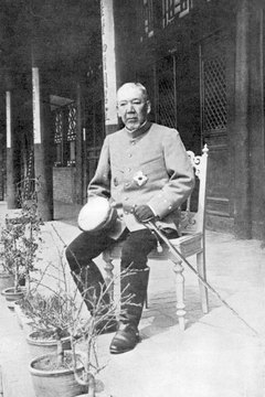 Oyama Iwao led Japan's Imperial Army to victory in the Russo-Japanese War.