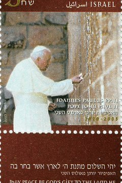 Pope John Paul II's apology for the Holocaust, commemorated on an Israeli stamp.