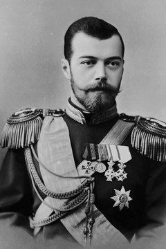 Czar Nicholas II led the Russian Army for the latter half of World War I.