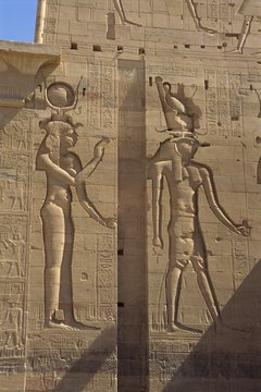 Isis and Osiris were both brother and sister and husband and wife.