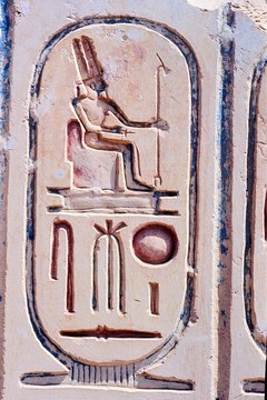 As well as offering symbolic protection, cartouches indicated status and power.