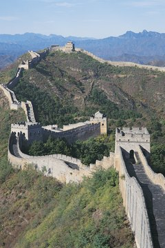 The Great Wall is made up of several different sections.