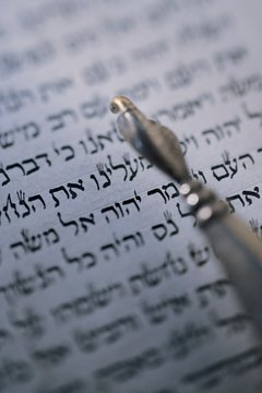 The reading of the Torah became central to Judaism during the Babylonian Exile.