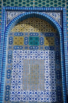 Ornate mosaics adorn many Muslim holy sites such as this one at the Dome of the Rock in Jerusalem.