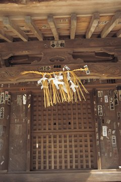 Shintoism is the native religion of Japan, but was intermingled with Buddhism in the 8th century.