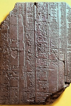 Mesopotamian codes were recorded on clay tablets and inscribed on stone.