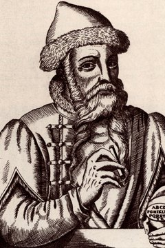 Johannes Gutenberg invented the first European printing press, revolutionizing communication during the Renaissance.