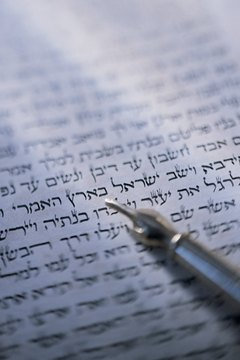The torah contains multiple references to a minyan.