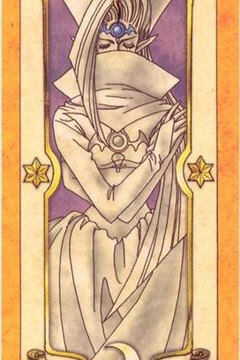 Use the Clow Cards for Tarot Reading