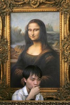 Ask kids how many instances of sfumato and chiaroscuro they can spot in the painting.