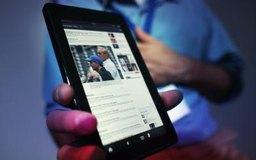 El Kindle también está disponible como una aplicación en ciertos dispositivos móviles, como el iPhone.