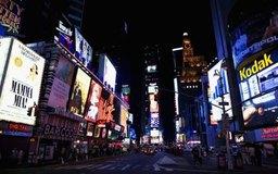 Times Square en Nueva York podría ser llamado la central de publicidad, con su gran cantidad de anuncios.