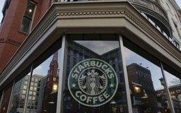 Obtén tu propia tienda de Starbucks.