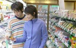 Las tiendas de conveniencia atienden a los clientes que compran artículos de última hora o de estímulo del momento.