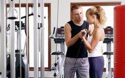Instrucción física es una opción de carrera en ciencias del deporte.