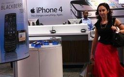 El iPhone 4 apareció a mediados del 2010.