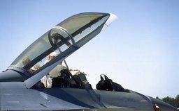 La Fuerza Aérea es primariamente responsable por la defensa del espacio aéreo de la nación.