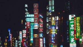 Taipei es la capital de Taiwán.