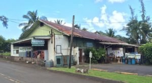The Oldest General Store In Hawaii Has A Fascinating History