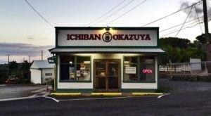14 Under The Radar Restaurants In Hawaii That Are Scrumdiddlyumptious