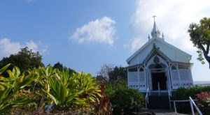The Chapel In Hawaii That's Located In The Most Unforgettable Setting