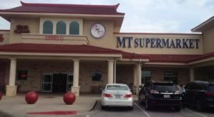 7 Incredible Supermarkets In Texas You've Probably Never Heard Of But Need To Visit