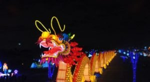 You Don't Want To Miss This Gorgeous Holiday Lantern Festival In Oklahoma