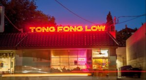 Northern California's Very First Chinese Restaurant Is Still Going Strong And It's Delicious