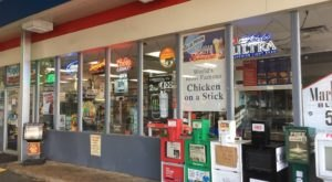 The Chicken-On-A-Stick At This Unsuspecting Mississippi Gas Station Is A Must-Try