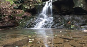 The Secret Waterfall In Virginia That Most People Don't Know About