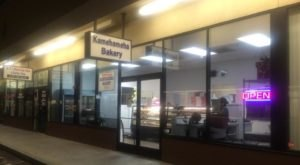 The Kamehameha Bakery In Hawaii Opens At 2 A.M. Every Day To Sell Their Delicious Made From Scratch Pastries