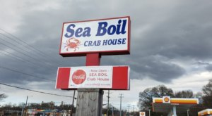 Make Sure To Come Hungry To The Sea Boil Crab House In Virginia, Where You Can Order Seafood By The Pound