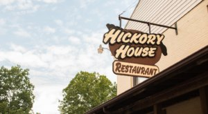Hickory House In West Virginia Claims To Have The State's Best BBQ