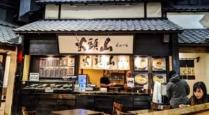 Try The Original Ramen At Santouka In Illinois' Most Authentic Japanese Market