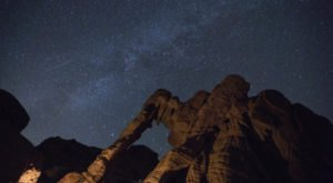 Surges Of Up To 100 Meteors Per Hour Will Light Up The Nevada Skies During The 2020 Lyrid Meteor This April