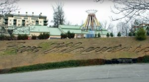 You Might Remember The Now Defunct Tennessee Theme Park, Fun Mountain