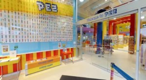 Take A 3D Virtual Tour Of The Vibrant PEZ Visitor Center In Connecticut