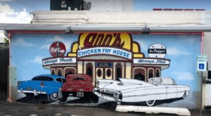 The Chicken Fried Steak At Ann's Chicken Fry House Is Some Of The Best In Oklahoma