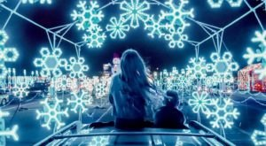 Drive Through The World's Largest Animated Light Show At World Of Illumination In Arizona