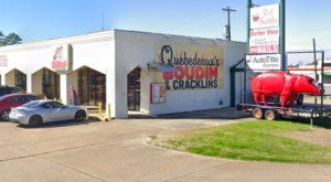 The Boudin King Cake At Quebedeaux's In Louisiana Is Pure Perfection