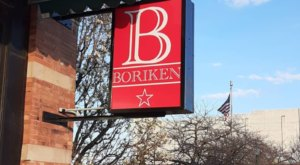 Borikén Juke Joint Near Cleveland Has A Neighborhood Vibe With Big City Flavors